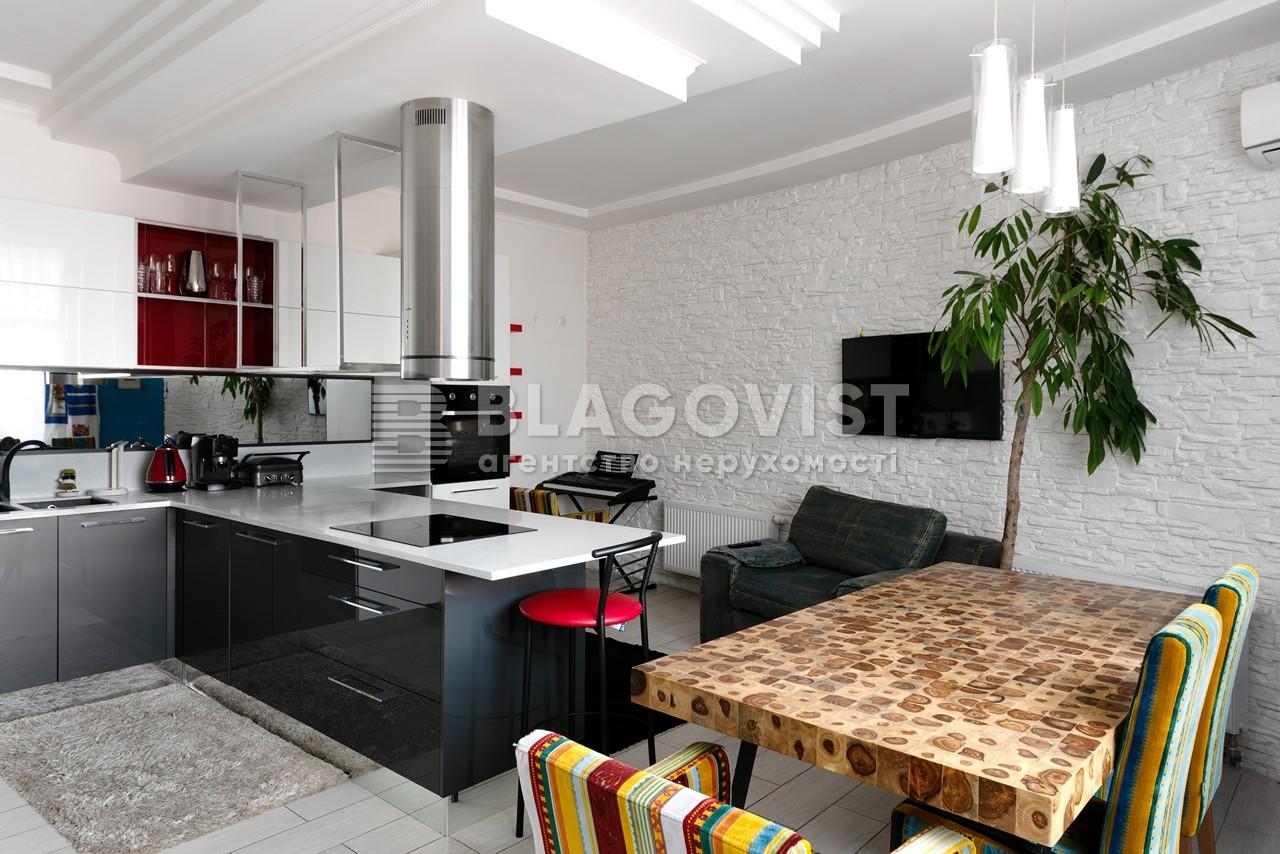 Квартира Z-743151, Ломоносова, 50/2, Київ - Фото 13