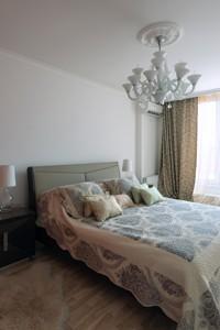 Квартира Z-743151, Ломоносова, 50/2, Київ - Фото 29