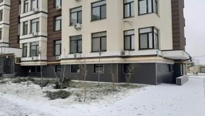 Нежилое помещение, Юношеская, Киев, R-37358 - Фото2