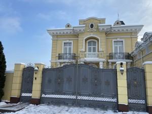 Будинок Звіринецька, Київ, R-37365 - Фото