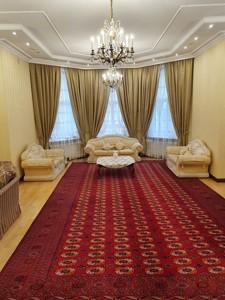 Дом Зверинецкая, Киев, R-37365 - Фото 2