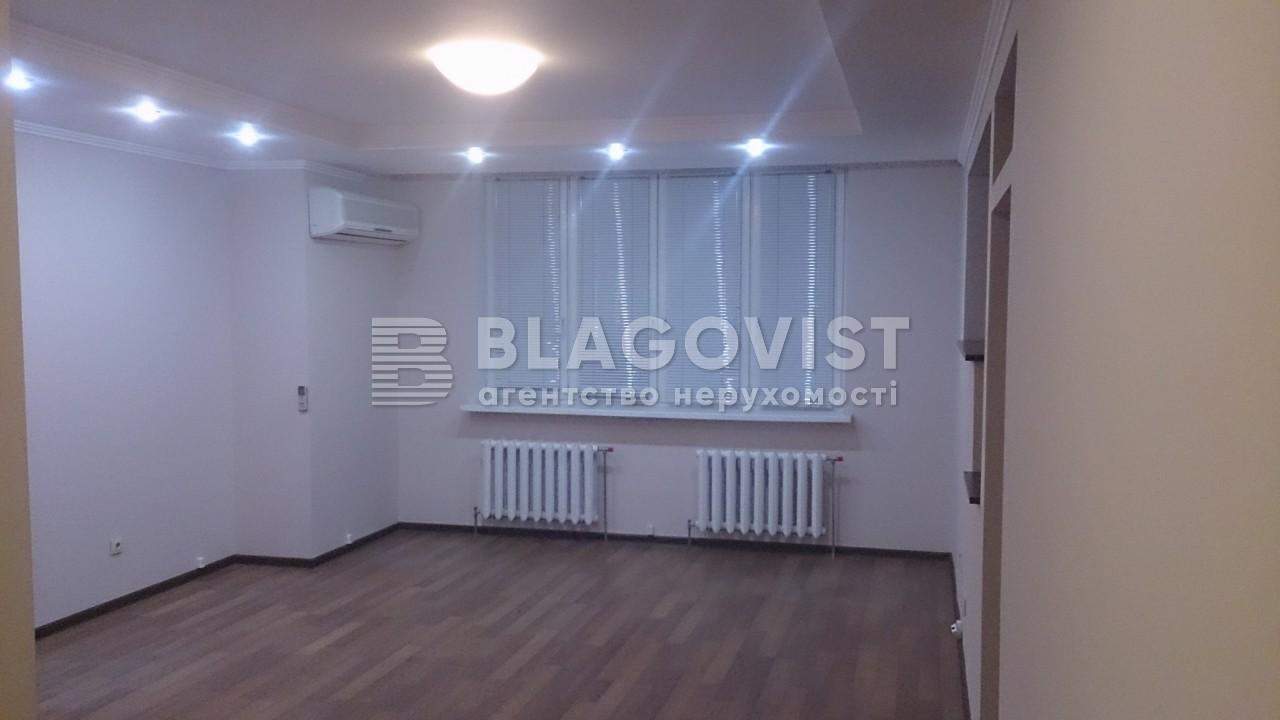 Нежилое помещение, E-40628, Срибнокильская, Киев - Фото 7