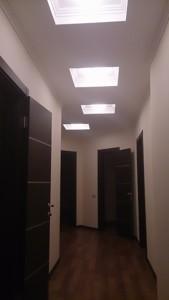 Нежилое помещение, E-40628, Срибнокильская, Киев - Фото 16