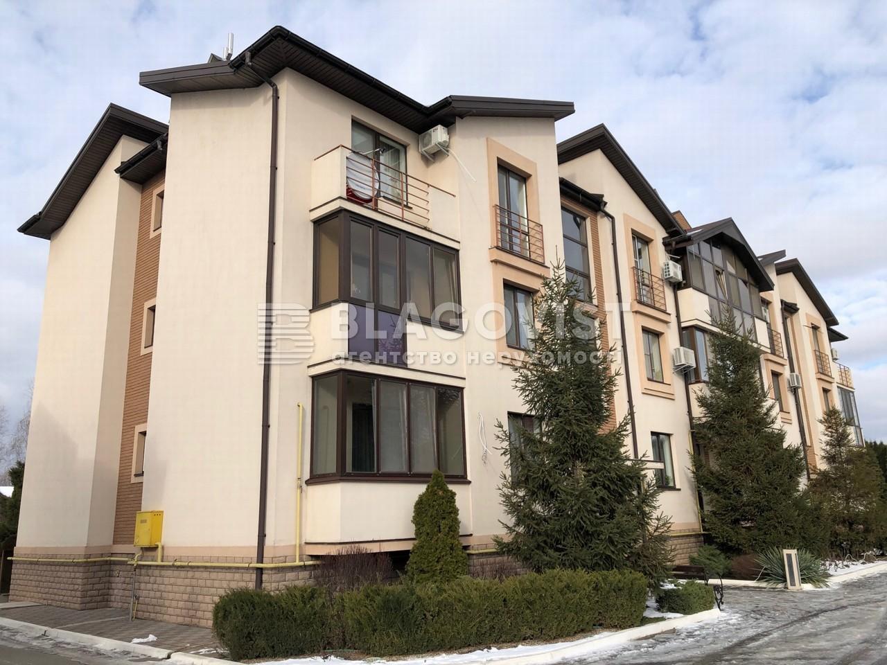 Квартира F-44513, Набережная, 11, Вишенки - Фото 2