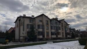 Квартира Набережная, 11, Вишенки, F-44513 - Фото 15
