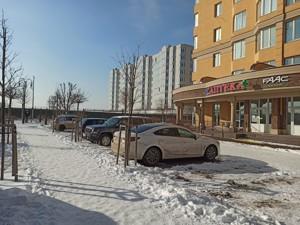 Квартира F-39366, Абрикосова, 5, Софіївська Борщагівка - Фото 8