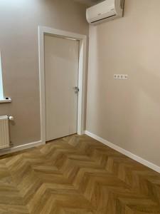 Квартира Тираспольская, 54, Киев, D-36914 - Фото 15