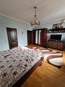 Дом P-29305, Завальная, Киев - Фото 10