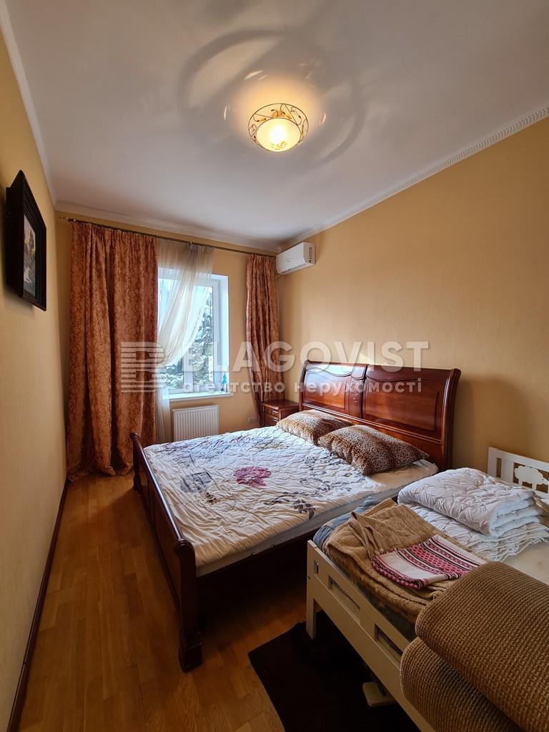 Дом P-29305, Завальная, Киев - Фото 12