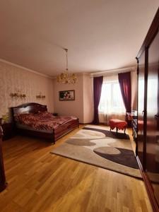 Дом P-29305, Завальная, Киев - Фото 13