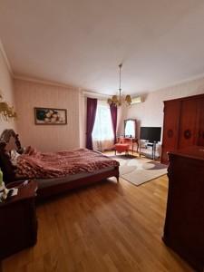 Дом P-29305, Завальная, Киев - Фото 14