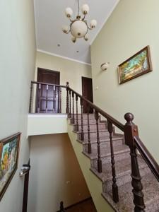 Дом P-29305, Завальная, Киев - Фото 19