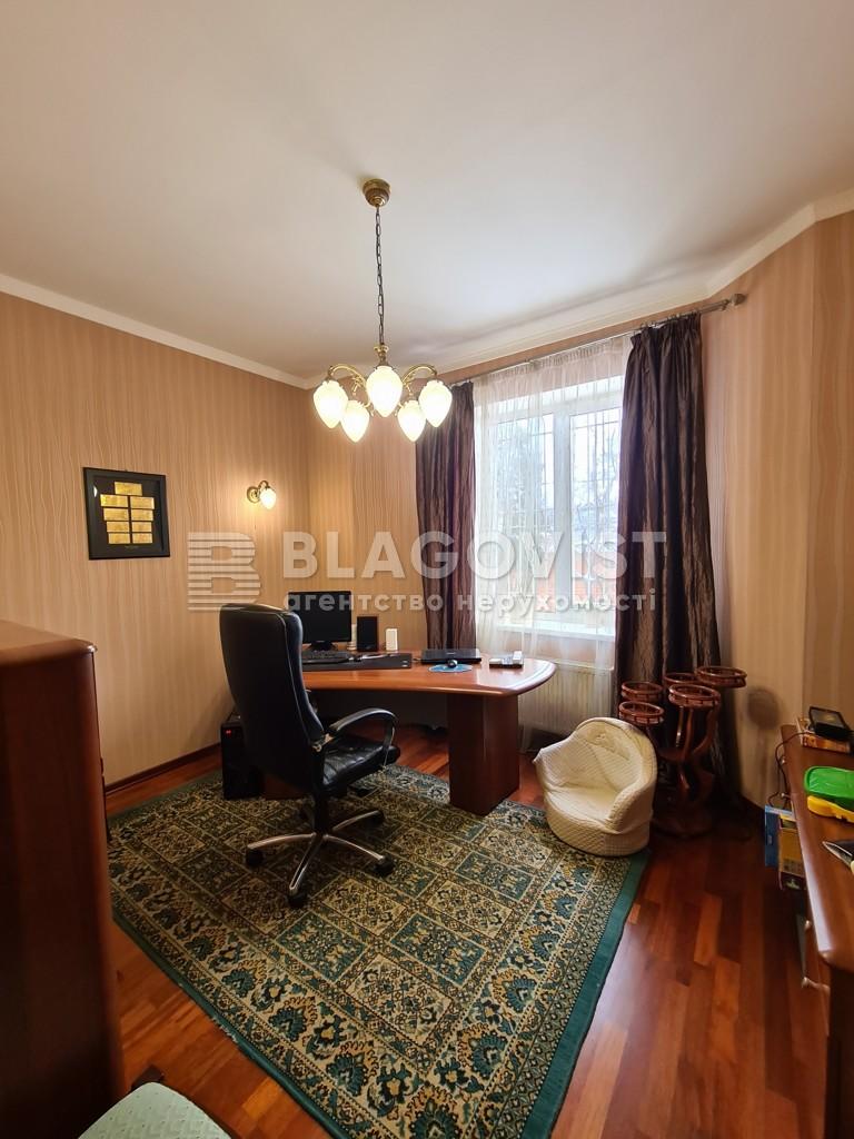 Дом P-29305, Завальная, Киев - Фото 15