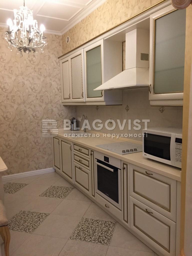 Квартира A-111983, Мельникова, 18б, Киев - Фото 13
