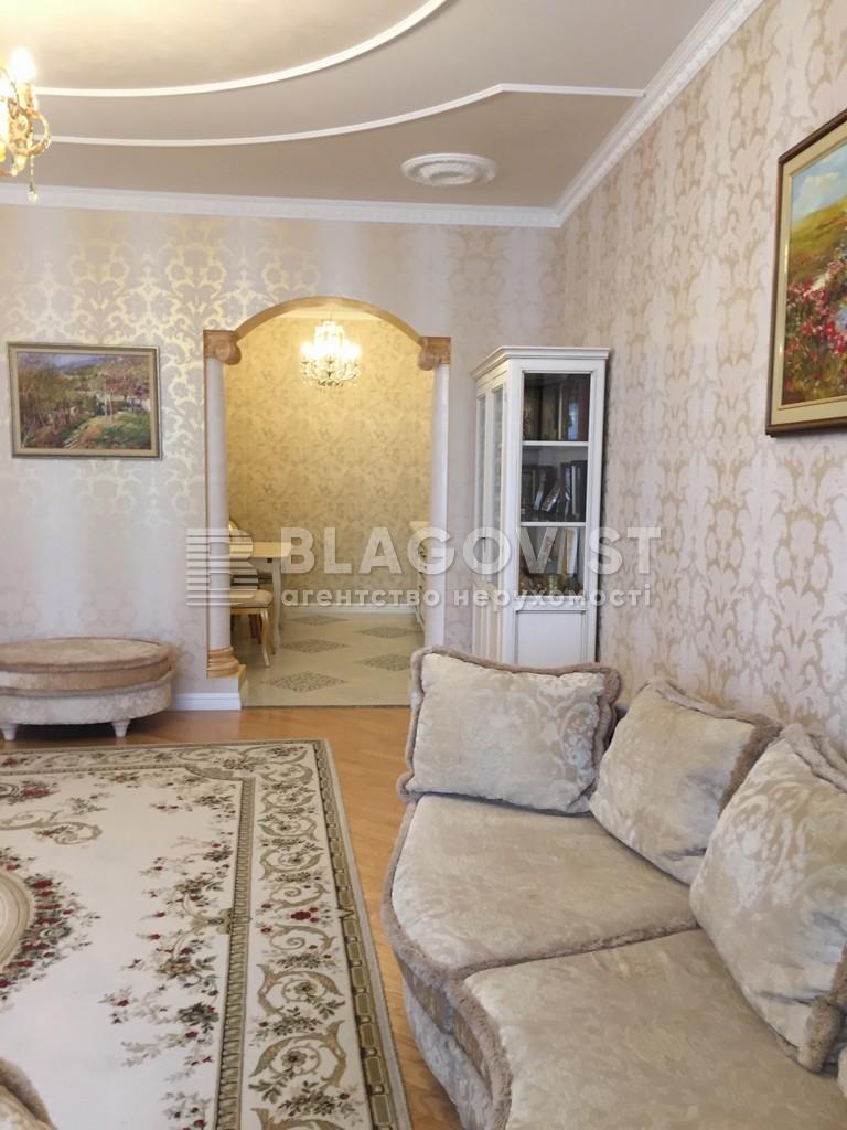 Квартира A-111983, Мельникова, 18б, Киев - Фото 8