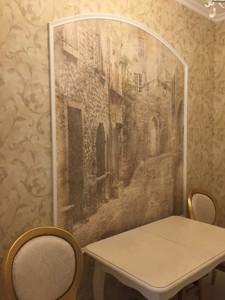 Квартира A-111983, Мельникова, 18б, Киев - Фото 14