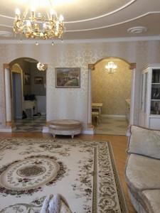 Квартира A-111983, Мельникова, 18б, Киев - Фото 9