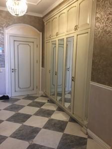 Квартира A-111983, Мельникова, 18б, Киев - Фото 18