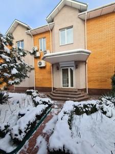 Дом P-29305, Завальная, Киев - Фото 25