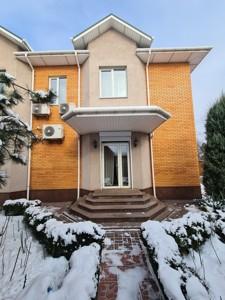 Дом P-29305, Завальная, Киев - Фото 2