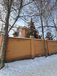 Дом P-29305, Завальная, Киев - Фото 32
