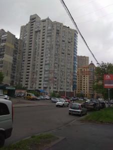 Нежилое помещение, Черновола Вячеслава, Киев, R-33092 - Фото3