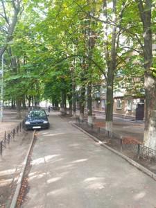 Квартира Генерала Алмазова (Кутузова), 14, Київ, H-48130 - Фото3