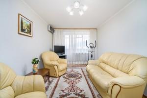 Квартира Гоголевская, 27, Киев, R-16666 - Фото