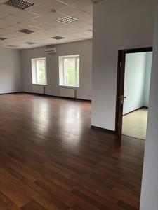 Офис, Куреневский пер., Киев, Z-687434 - Фото 4