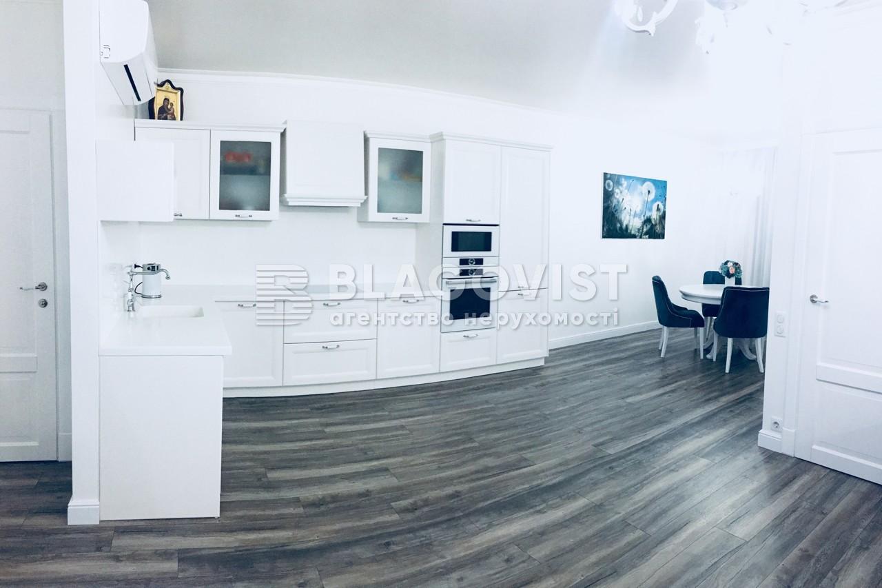 Квартира F-44342, Джона Маккейна (Кудри Ивана), 7, Киев - Фото 7