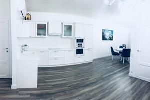 Квартира Маккейна Джона (Кудрі Івана), 7, Київ, F-44342 - Фото 4