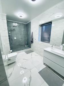 Квартира Маккейна Джона (Кудрі Івана), 7, Київ, F-44342 - Фото 12