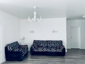 Квартира Джона Маккейна (Кудри Ивана), 7, Киев, F-44342 - Фото3