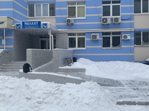 Офис, Богдановская, Киев, R-37430 - Фото 18