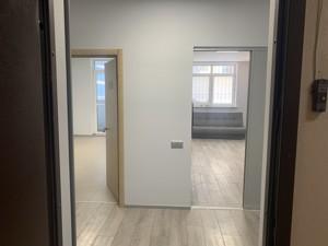 Офис, Богдановская, Киев, R-37430 - Фото 9