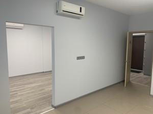 Офис, Богдановская, Киев, R-37430 - Фото 7