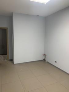 Офис, Богдановская, Киев, R-37430 - Фото 15