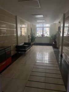 Офис, Богдановская, Киев, R-37430 - Фото 16