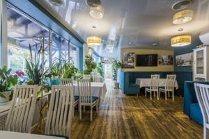Кафе, Сошенко, Киев, M-5070 - Фото 7