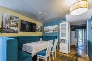 Кафе, Сошенко, Киев, M-5070 - Фото 12