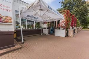 Кафе, Сошенко, Киев, M-5070 - Фото 5