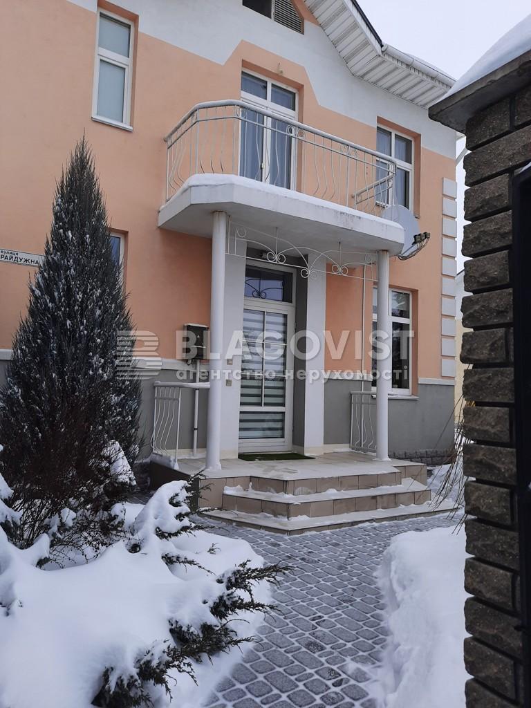 Дом C-108867, Центральная, Богдановка (Броварской) - Фото 1