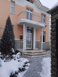 Дом Центральная, Богдановка (Броварской), C-108867 - Фото1