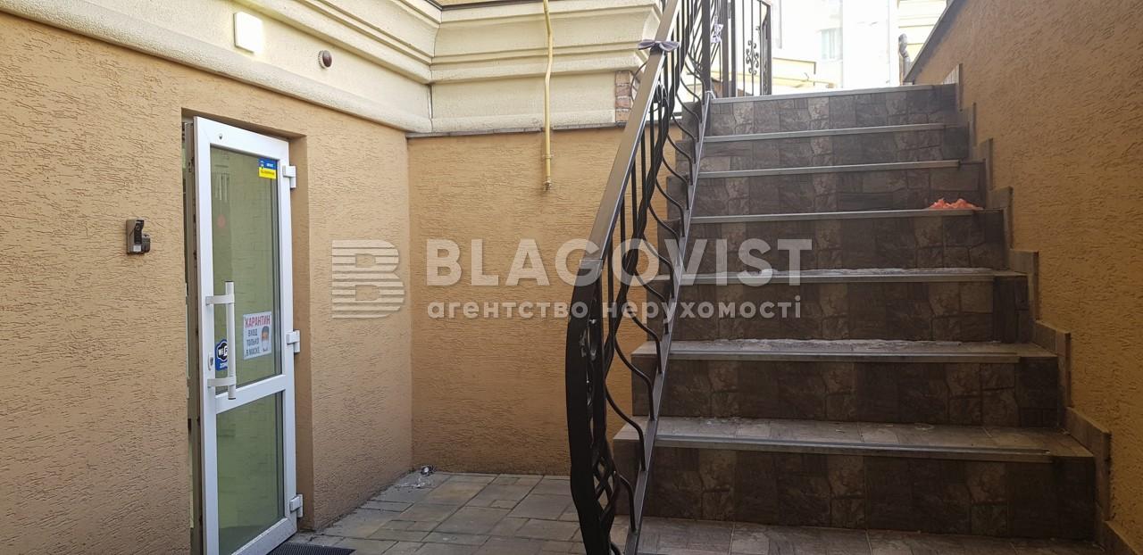 Нежилое помещение, Житняя, Софиевская Борщаговка, E-40638 - Фото 20