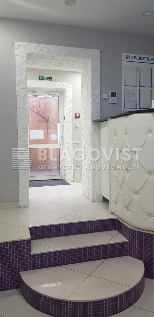 Нежилое помещение, Житняя, Софиевская Борщаговка, E-40638 - Фото 15