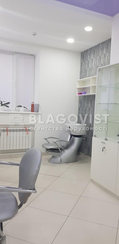 Нежилое помещение, Житняя, Софиевская Борщаговка, E-40638 - Фото 6