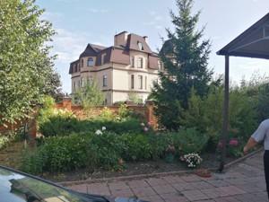 Будинок Грушевського, Гатне, A-111531 - Фото 10