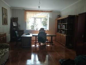 Будинок Грушевського, Гатне, A-111531 - Фото 3