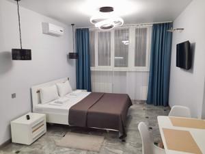 Квартира Герцена, 35а, Киев, Z-749020 - Фото3