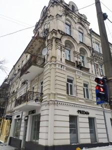Офис, Петлюры Симона (Коминтерна), Киев, F-44540 - Фото 23